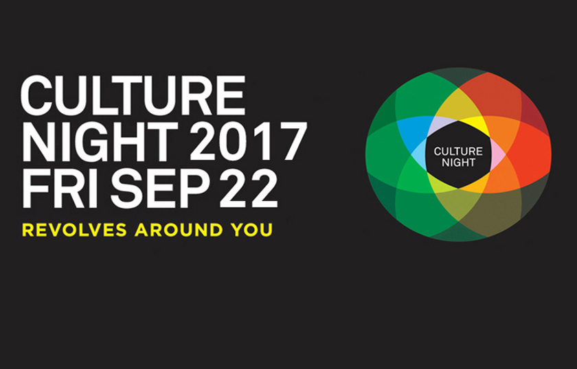 The top 30 Family Events for Culture Night 2017
